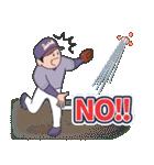 野球なんだ2 よく使う言葉(個別スタンプ:3)
