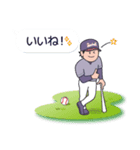 野球なんだ2 よく使う言葉(個別スタンプ:5)