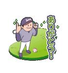 野球なんだ2 よく使う言葉(個別スタンプ:6)