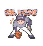 野球なんだ2 よく使う言葉(個別スタンプ:8)