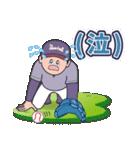 野球なんだ2 よく使う言葉(個別スタンプ:29)