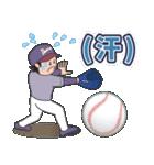 野球なんだ2 よく使う言葉(個別スタンプ:31)