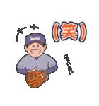 野球なんだ2 よく使う言葉(個別スタンプ:32)