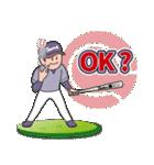 野球なんだ3 シンプル&スタンダード(個別スタンプ:4)