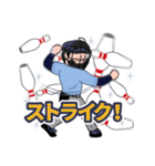 野球なんだ3 シンプル&スタンダード(個別スタンプ:5)