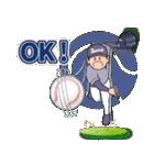 野球なんだ3 シンプル&スタンダード(個別スタンプ:8)