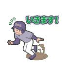 野球なんだ3 シンプル&スタンダード(個別スタンプ:11)