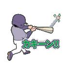 野球なんだ3 シンプル&スタンダード(個別スタンプ:23)