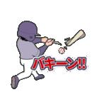 野球なんだ3 シンプル&スタンダード(個別スタンプ:27)
