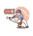 野球なんだ3 シンプル&スタンダード(個別スタンプ:28)