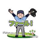 野球なんだ3 シンプル&スタンダード(個別スタンプ:29)