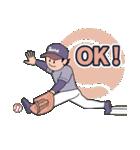 野球なんだ3 シンプル&スタンダード(個別スタンプ:32)