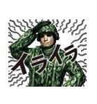 擬音の兵士(個別スタンプ:1)