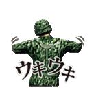 擬音の兵士(個別スタンプ:2)