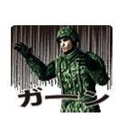 擬音の兵士(個別スタンプ:6)