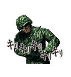 擬音の兵士(個別スタンプ:10)