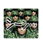 擬音の兵士(個別スタンプ:18)