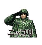 擬音の兵士(個別スタンプ:28)