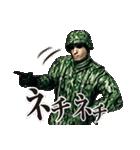 擬音の兵士(個別スタンプ:30)