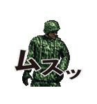 擬音の兵士(個別スタンプ:40)