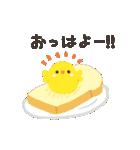 ことりづくし(個別スタンプ:05)