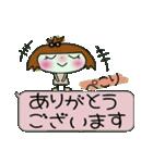 ここちゃん最高!5(笑っ)(個別スタンプ:01)