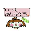 ここちゃん最高!5(笑っ)(個別スタンプ:02)