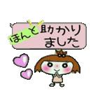 ここちゃん最高!5(笑っ)(個別スタンプ:03)