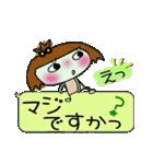 ここちゃん最高!5(笑っ)(個別スタンプ:05)