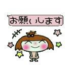 ここちゃん最高!5(笑っ)(個別スタンプ:06)