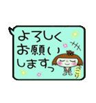 ここちゃん最高!5(笑っ)(個別スタンプ:07)