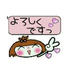 ここちゃん最高!5(笑っ)(個別スタンプ:08)