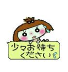 ここちゃん最高!5(笑っ)(個別スタンプ:09)