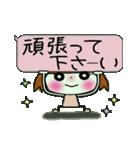ここちゃん最高!5(笑っ)(個別スタンプ:10)