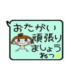 ここちゃん最高!5(笑っ)(個別スタンプ:12)