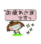 ここちゃん最高!5(笑っ)(個別スタンプ:13)