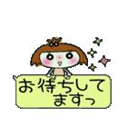 ここちゃん最高!5(笑っ)(個別スタンプ:14)