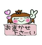 ここちゃん最高!5(笑っ)(個別スタンプ:15)