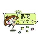 ここちゃん最高!5(笑っ)(個別スタンプ:16)