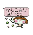 ここちゃん最高!5(笑っ)(個別スタンプ:18)