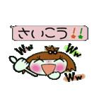 ここちゃん最高!5(笑っ)(個別スタンプ:21)