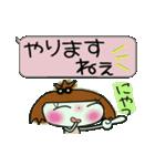 ここちゃん最高!5(笑っ)(個別スタンプ:22)