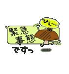 ここちゃん最高!5(笑っ)(個別スタンプ:23)
