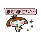 ここちゃん最高!5(笑っ)(個別スタンプ:24)