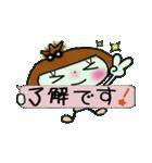 ここちゃん最高!5(笑っ)(個別スタンプ:25)