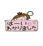 ここちゃん最高!5(笑っ)(個別スタンプ:26)