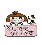 ここちゃん最高!5(笑っ)(個別スタンプ:27)