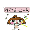 ここちゃん最高!5(笑っ)(個別スタンプ:30)