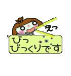ここちゃん最高!5(笑っ)(個別スタンプ:31)