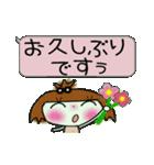 ここちゃん最高!5(笑っ)(個別スタンプ:33)